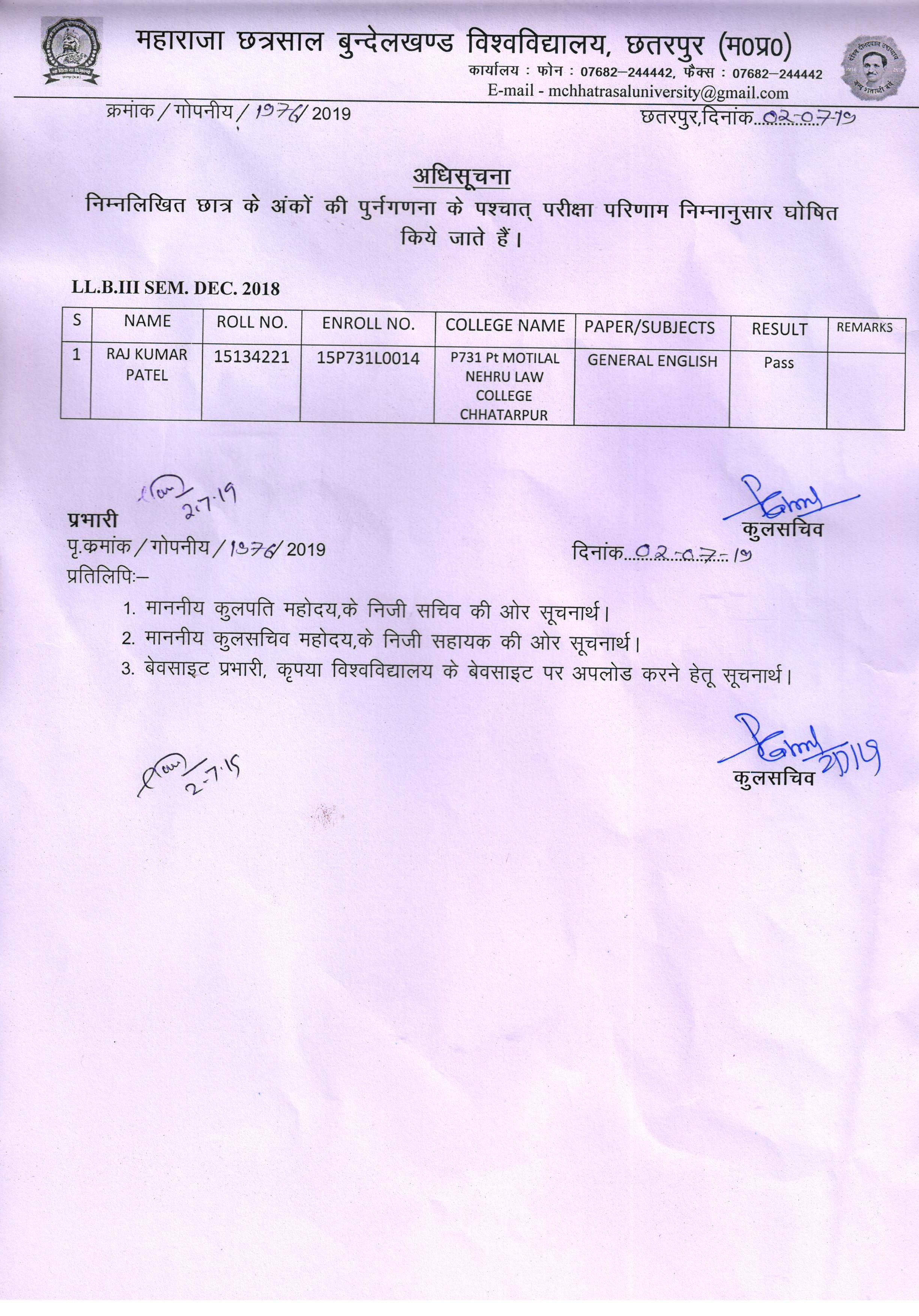 Maharaja Chhatrasal Bundelkhand University Chhatarpur | Home